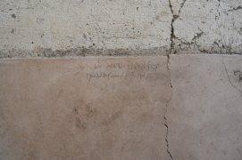 Figura 1 - l'iscrizione ritrovata a Pompei. (http://www.pompeiisites.org/Sezione.jsp?titolo=L%27iscrizione%20e%20la%20data%20dell%27eruzione&idSezione=7787)